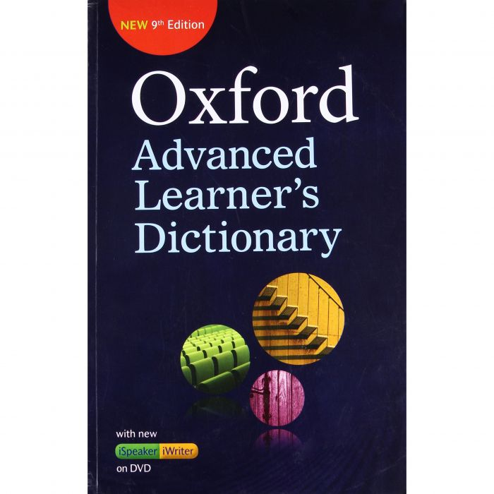 Oxford Advanced Learner's Dict (OALD) 9th Ed. DVD ROM